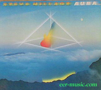 Steve Hillage AURA LP